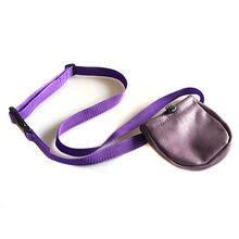 Our leather treat bag in purple