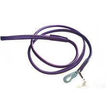 Soft rolled purple leather dog lead 1.5m / 5ft